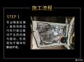 深圳赛电丰田霸道音响升级雷贝琴!越野硬汉也逃不出音响的魅力