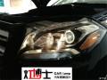 东莞寮步专业改灯奔驰GLS450改灯GTR双光透镜氙气大灯
