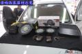 【武汉乐改汽车音响改装】――陆风X8升级K牌ES104低音