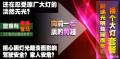 石家庄永诚改灯新店开业钜惠全城车灯升级9找永诚