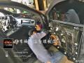 卡宴汽车音响改装法国FOCALES165KX3三分频