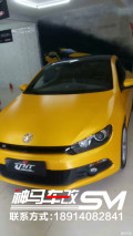 苏州汽车改色贴膜哪里好大众尚酷全车贴电光黄色漆面保护膜