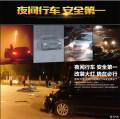 石家庄专业改装德系车配置升级车灯改装双光透镜