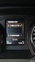 新帕萨特16款御尊升级车道保持远光辅助故障