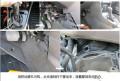 北京爱音乐汽车增配改装大众宝来升级胎压监测