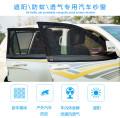 新玩法,安装防蚊纱窗
