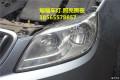 【广州专业车灯升级】别克英朗改装Q5透镜蝙蝠车灯