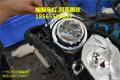 【广州双光透镜升级】传祺GS5升级海拉五透镜蝙蝠车灯