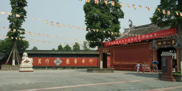 昭觉寺,川西第一禅林