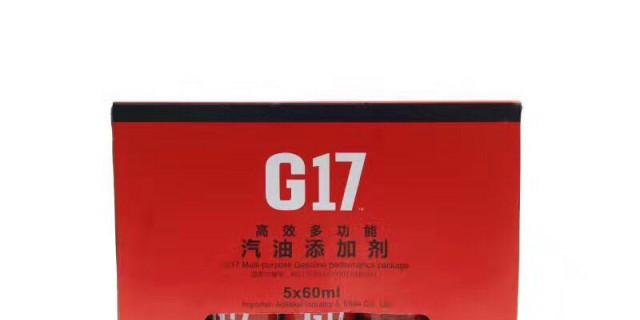 省油利器G17