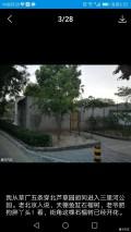 实拍家门口的三里河园林(已在亿人上发表)