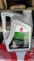 刚换了新的机油,全合成日本出光,有没有人用过这个品牌的机油