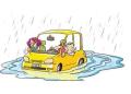 夏季雷阵雨多发,雨天行车注意事项