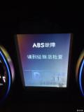 15款汉兰达显示ABS故障一例,尚无完善解决方案,望广丰重视