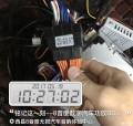 西昌联城:奥迪A3改音响装8音度DSP,音质华丽提升!