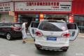 宝骏730汽车音响改装德国思韵音响,广州立善汽车音响技术联盟