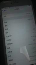 iphone6plus1300