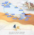 暑假青海湖自驾游求路书求指导!请去过的给点经验!