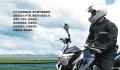 豪爵铃木骊驰GW250摩托车车灯升级改装