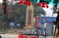 云南西双版纳-小勐拉维加斯之旅