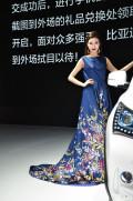 车展的模特还不错,先放两张满满中国风!
