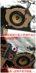 【比亚迪S7】音响完美升级降噪施工过程廉江专业音响改装店家