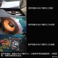 佛山顺德道声音响改装升级汉兰达美国DR喇叭改装案例