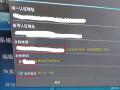湖南电信IPTV使用无线连接,给大家安利个福利
