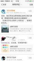 在深圳交警微博举报还是很给力的嘛!