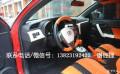 丰田花冠全车内饰改装,顶棚、航空座椅加装设计