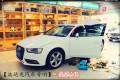 上海汽车音响改装奥迪A4L音响改装丹拿-上海澳达龙汽车音响