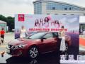【NBA球星面对面西玛驾控体验营-广州站】西玛在广州