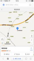 从成都到都江堰快铁上看到的摩天轮是那?