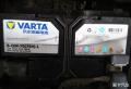 C5更换蓄电池,变速箱油,清洗水箱小记
