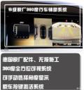 奔驰S320S400加改原厂360全景360环影辅助泊车系统