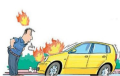 汽车自燃的原因主要集中在两个方面