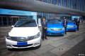 第八届清洁能源部长级会议指定用车,厉害