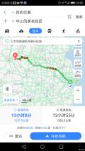 17年7月――杭~藏,环行万里
