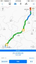 计划东北四省游麻烦老司机帮忙参考一下行程(已重新规划了路线)