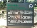 山围故国周遭在,潮打空城寂寞回――南京石头城遗址