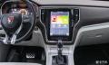 带有互联网属性的油电混合SUV――荣威RX5