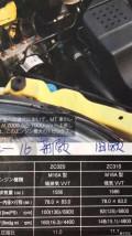吉姆尼改装1.6s(zc32s)发动机,全国首例