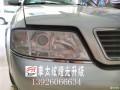 惠州专业改灯