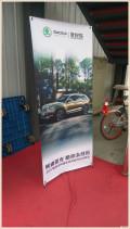 【上海博大汽车公园】6月18日搏动人心的柯迪亚克试驾会