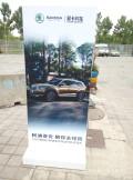 【上海博大汽车公园】强劲提速,为俩娃(他爹)试驾科迪亚克7座
