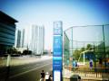 【NBA球星面对面 西玛驾控体验营-北京站】快乐的一天