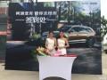 【上海博大汽车公园】我们一起去经历,动静体验柯迪亚克