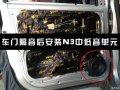 中山私享音乐》五菱荣光音响升级意大利尼诺帕克N3.2套装喇叭