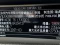 人生第三次提车:窝窝XC90智逸