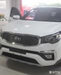 武汉来福汽车音响改装起亚KX7音响升级OIIO欧艾/JAS